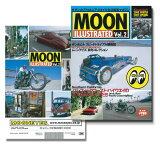 MOON ILLUSTRATED Magazine Vol.2