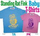 Rat Fink ラットフィンク STANDING BABY T-Shirt 【05P01Oct16】