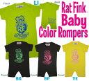 Rat Fink(ラットフィンク)ベビー カラー ロンパース