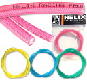 Helix High pressure Fuel Hose 3ftx5/16""