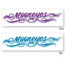 MOONEYES (ムーンアイズ) Pinstripe ステッカー (抜きタイプ)