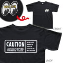 MOON CAUTION T-Shirt