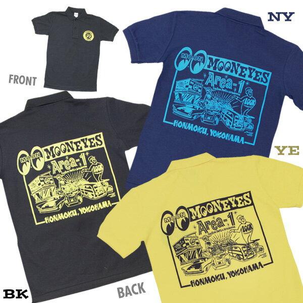 MOONEYES (ムーンアイズ) Area-1 ポロシャツ
