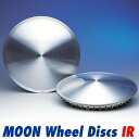 15 inches of MOON WHEEL DISCS IR