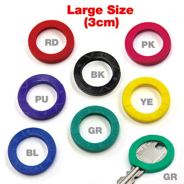 Lucky Line Key Identifiers - Lサイズ