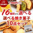 Eraberu_10set_main