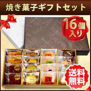 タルト・ブラウニー・カットケーキ・パイ