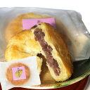 あずきパイ 4個セット あんこパイ パイまんじゅう【集まりに小分けのお菓子を】【差し