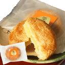 栗パイ 4個セット マロンパイ パイまんじゅう【集まりに小分けのお菓子を】【差し入れ