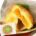 かぼちゃパイ 4個セット パンプキンパイ パイまんじゅう【集まりに小分けのお菓子を】