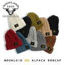 【送料無料】HIGHLAND 2000(ハイランド2000) 別注 ALPACA BOB CAP アルパカ ボブキャップ ニットキャップ ワッチ ニット帽 MADE IN ENGLAND 帽子 【メール便送料無料】