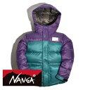 【送料無料】【20%OFF SALE セール】NANGA (ナンガ) 760FP ヨーロピアン ホワイトダック ダウン ジャケット キッズダウンジャケット MADE IN JAPAN