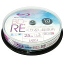BD-RE ブルーレイ 繰り返し録画用 ビデオ用 10枚組 2倍速 25GB Lazos L-BRE10P/2693x2個セット/卸