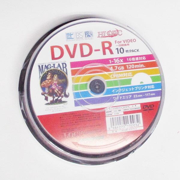 HIDISC CPRM対応 録画用DVD-R 16倍速対応 ワイド印刷対応 HDDR12JCP10 10枚組x1個