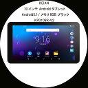 〓MOON〓 恵安/KEIAN 10インチ Androidタブレット Android5.1/メモリ8GB ブラック KPD108R-V2 【02P03Dec16】