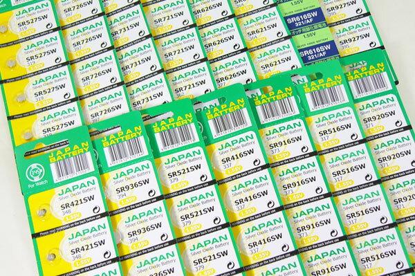 『ついでに買ってお得』日立マクセル/時計用酸化銀電池/SR936SW ■単品