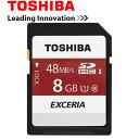楽天moonphase【ついでに買ってお得memory-SD】東芝 TOSHIBA SDHCカード 8GB 超高速 Class10 【02P03Dec16】