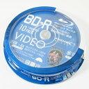『送料無料メール便』HIDISC BD-R ブルーレイディスク CPRM対応 6倍速 25GB 10枚 VVVBR25JP10