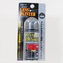 楽天moonphase『ついでに買ってお得』スモーク スプレー 塗料AUG レンズペインター スモーク テールランプ・ウインカー・ヘッドライトの塗装に 204