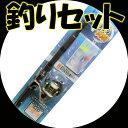 【ついでに買ってお得】 釣り竿セット ロッド&リール 「釣り大将」川・海釣り MCO-18 マクロス