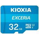 送料無料(北海道沖縄離島除く)KIOXIA (旧東芝) マイクロSD microSDHCカード 32GB 32ギガ クラス10 memoryマイクロSD