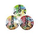 【送料無料】【代引き不可】 麺のスナオシ/液体スープ/カップ麺■36個セット