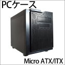 【送料無料】 恵安(KEIAN)/PCケース/Micro ATX/ITXケース/Cube Type■KT-MEX303