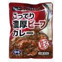 レトルトカレー こってり濃厚カレー ビーフカレー 中辛 10食セット ハチ食品 *