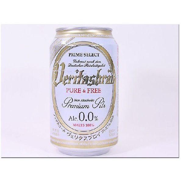 『SMT』本場ドイツ ヴェリタスブロイ ノンアルコールビール330ml 24本入x1ケース
