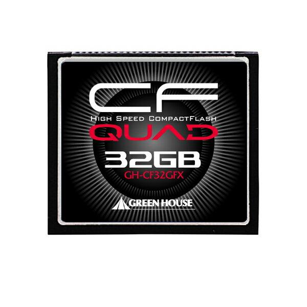 『SMTmemory』 グリーンハウス■433倍速CF■32GB