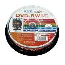 【送料無料 1000円ポッキリ】 HIDISK/DVD-RW/繰返し録画用/4.7GB/HDDRW12NCP10■10枚セット