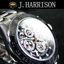 〓MOON〓J.HARRISON ダブルスケルトンタイプ腕時計【送料無料】 ジョンハリソン 自動巻き腕時計■JH-003SB■【kdsm】【w2】