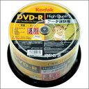 【送料無料】 Kodak/DVD‐R/ハイクオリティ/4.7GB/KDDR47JNP50■50枚セット/コダック 【02P03Dec16】