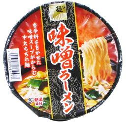 【目玉商品】 カップ麺味噌ラーメン■12個【02P03Dec16】