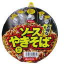 カップ麺ソース焼きそば■12個 【02P03Dec16】