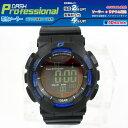 楽天moonphase『ついでに買ってお得』 ALIAS 電波ソーラー デジタル 腕時計 DASH 反転液晶 10気圧防水 ウレタンベルト ADWW15039RCSOL-1ブルー