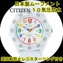 楽天moonphase『ついでに買ってお得』 シチズン 10気圧防水腕時計 逆回転防止レジスターリング付 ホワイト VR78-001/ 【02P03Dec16】