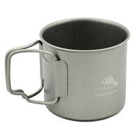トークス(TOAKS)チタニウム375mlカップ(Titanium 375ml Cup)の画像