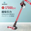 コードレス掃除機 17000Pa 自走式 30分間稼働 20...