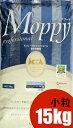 【送料無料】【代引手数料無料】モッピープロ スーパーライトエナジー小粒15kg<2袋>