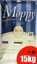 【送料無料】【代引手数料無料】モッピープロ レギュラー小粒15kg<2袋>