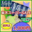 【楽天スーパーSALE】1,000円ポッキリ【送料税込】ドッグフードのモッピープロ1.2kg各種10P03Dec16