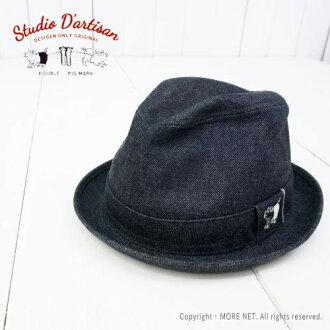 Dartisan 工作室 D ' 工匠工作室 dartisan 提示繡花牛仔帽子 D7405 [dartisan 男人],[dartisan 玩具]