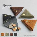 エスペラント esperanto プエブロレザー 三角コインケース PUEBLO COIN CASE ESP-6223 メンズ レディース ユニセックス 本革 レザー [..