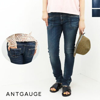 ヒップオープンスキニー jeans gc398 two-color skinny jeans denim indigo blue distressed