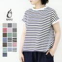 ナル NARU コットンボーダーワイドTシャツ 619141 2020春夏 半袖 日本製 [メール便可]
