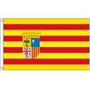 【送料無料】 国旗 アラゴン州 スペイン 150cm × 90cm 特大 フラッグ 【受注生産】