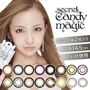 カラコン シークレット キャンディー マジック candymagic キャンマ
