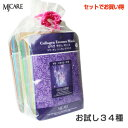 【お試しセット】【韓国コスメ】『Mijin Care』MJケ...