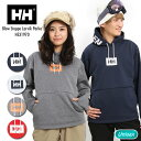 HELLY HANSEN へリーハンセン Blow Stoppe Larvik Parka 撥水パー...